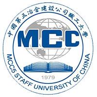 中国五冶大学航空服务
