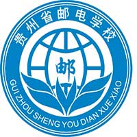 贵州省邮电学校通信运营服务