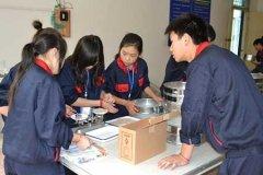贵州铁路技师学院/贵阳铁路高级技工学校