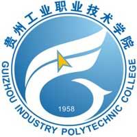 贵州工业职业技术学院中专部机电技术应用