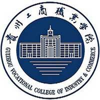 贵州工商职业学院助产