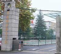 中国铝业贵州高级技工学校会计
