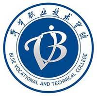 毕节职业技术学院计算机应用技术