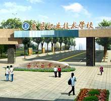 盘县职业技术学校汽车运用与维修