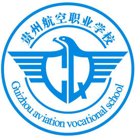 贵州航空职业学校药学