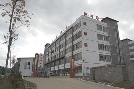 <b>贵州贵阳的建筑工程施工专业学校</b>