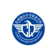 独山县中等职业学校电子商务