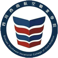 四川西南航空职业学院定翼机驾驶技术