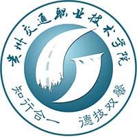 <a href='https://www.5ydx.cn/gzjtzyxy/'>贵州交通职业技术学院</a>