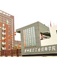 <a href='https://www.5ydx.cn/gzhkzyxy/'>贵州航空工业技师学院/贵州航空工业技师学院</a>