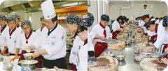 贵阳市白云区职业技术学校烹饪