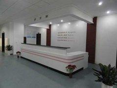 <a href='https://www.5ydx.cn/gyhlzyxy/'>贵阳护理职业学院</a>