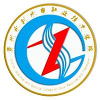 贵州水利水电职业技术学院中专部高星级饭店运营与管理
