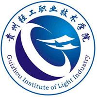 贵州轻工职业技术学院计算机多媒体技术