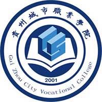 贵州城市职业学院建筑设计技术