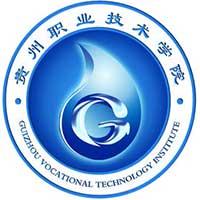 贵州职业技术学院物流管理