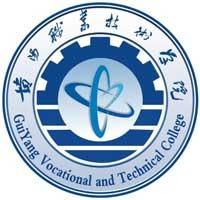 贵阳职业技术学院飞机机电设备维修