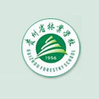 <a href='https://www.5ydx.cn/gzslyxx/'>贵州省林业学校</a>