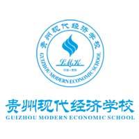 <a href='https://www.5ydx.cn/gzxdjjxx/'>贵州现代经济学校</a>