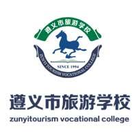 <a href='https://www.5ydx.cn/zyslyxx/'>遵义市旅游学校</a>