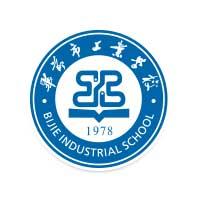 毕节市工业学校机电设备维修与管理