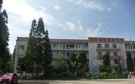<a href='https://www.5ydx.cn/bjqxgzyzx/'>毕节市七星关区中等职业学校</a>