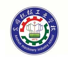 <a href='https://www.5ydx.cn/asjxgyxx/'>安顺机械工业学校</a>