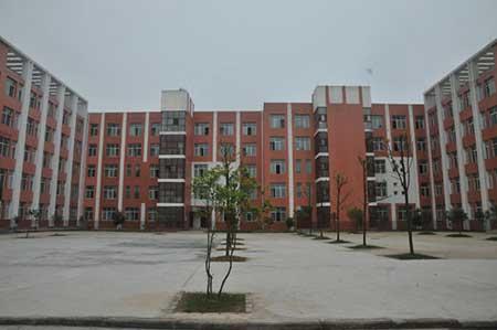 <a href='https://www.5ydx.cn/kyxzyxx/'>开阳县职业技术学校</a>
