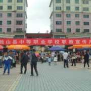 独山县中等职业学校物流管理