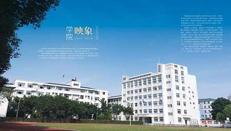 温江理工技师学院