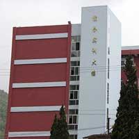 <a href='https://www.5ydx.cn/school/sgzgzdzyxx/'>水钢职工中等专业学校</a>