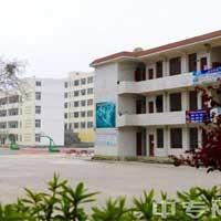 <a href='https://www.5ydx.cn/school/yjzdzyxx/'>印江中等职业学校</a>