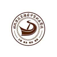 <b>铜仁航空服务专业学校</b>