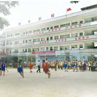 <a href='https://www.5ydx.cn/school/qxnzszzyjsxx/'>黔西南州神舟职业技术学校</a>