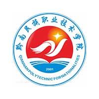 <a href='https://www.5ydx.cn/school/qnmzzyjsxy/'>黔南民族职业技术学院</a>