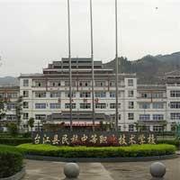 <b>贵州黔东南好的旅游服务与管理专业学校</b>