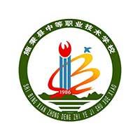<b>贵州哪个学校有旅游服务与管理专业</b>