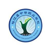 <b>贵州黔东南物流服务与管理专业学校</b>