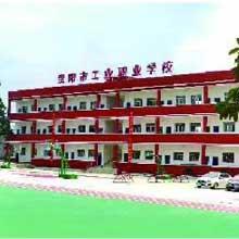 贵阳市工业职业学校城市轨道交通运输与管理